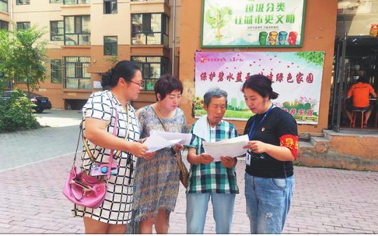 □刘瑞本报记者樊金钢