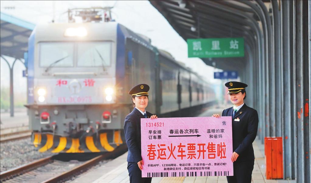 1月2日,在贵州凯里火车站,工作人员为2018年铁路春运做宣传准备工作。据悉,2018年铁路春运将从2月1日开始,春运首日火车票将于1月3日开售。 新华社发