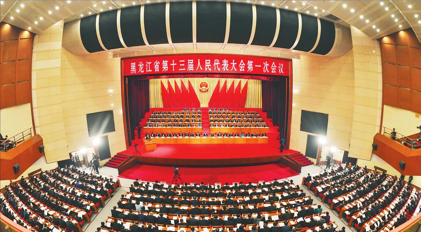 下 图:省十三届人大一次会议开幕式现场。