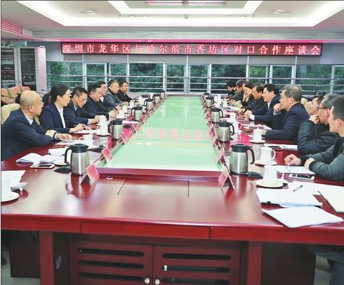 香龙友好区代表深入座谈交流,共谋发展。