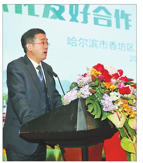 香坊区政府区长栾志成在仪式上作招商推介。