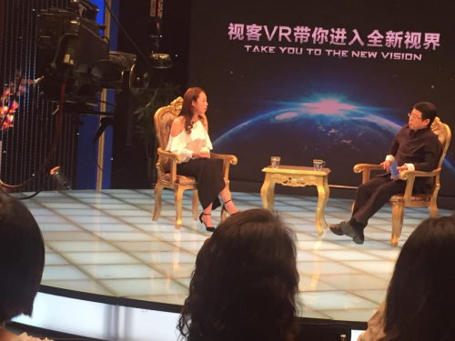 图为视客VR陈总与阿丘老师访谈