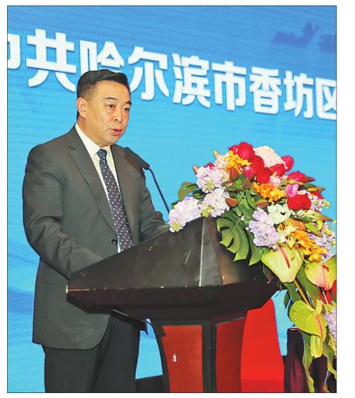 香坊区委书记李四川在签约仪式上致辞。