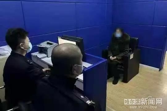 黑龙江警方处置两起故意散布他人涉疫隐私信息治安案件