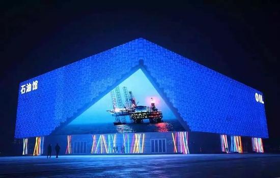 大庆石油馆