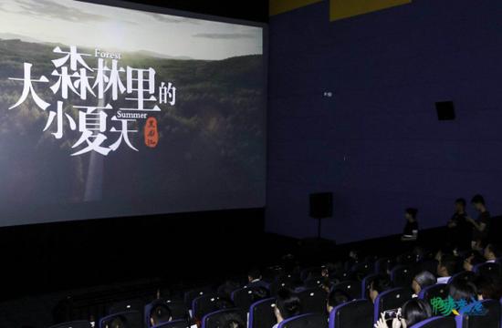 """中国首部""""旅游+人文""""情感故事影片《黑龙江-大森林里的小夏天》"""