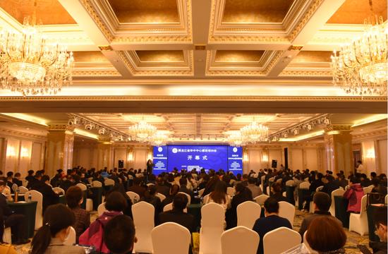黑龙江省卒中中心建设培训会会议现场