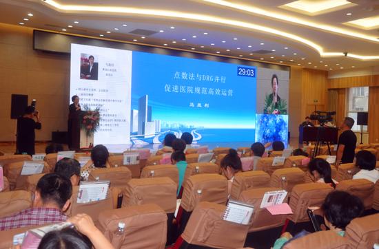 医保专委会主任委员、省医院副院长马晟利正在精彩讲解点数法