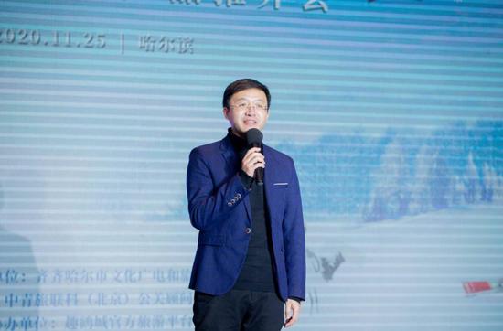 齐齐哈尔市文化广电和旅游局副局长姜恒致辞