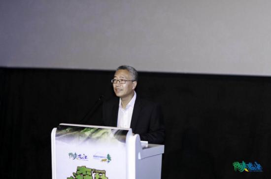 黑龙江省旅游发展委员会副主任侯伟致辞