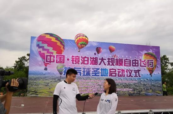 镜泊湖旅游集团副总经理赵虎影接受都市频道采访