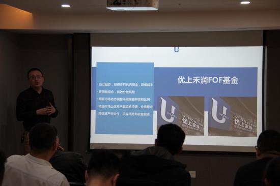 """张韫磊先生发表""""我们只想管好股东和金主的钱""""主题演讲"""