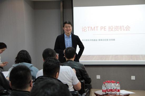 """张明镜先生发表""""论TMT PE 投资机会""""主题演讲"""