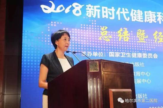 国家卫生健康委员会宣传司副司长宋树立