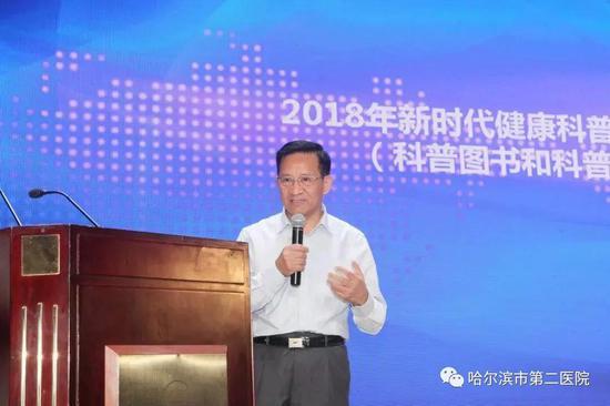 中国医师协会会长张雁灵