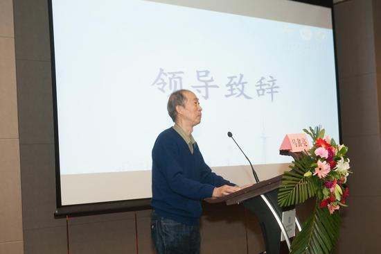 马鑫亮教授致辞