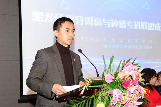 林江教授主持会议