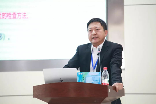 黑龙江省抗癌协会大肠癌专业委员会主任委员刘明教授讲座