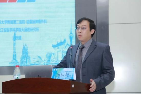 哈医大二院结直肠肿瘤外科汤庆超副教授主持开幕式