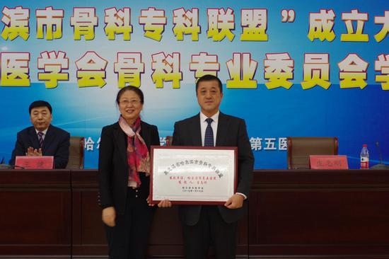 哈尔滨市第五医院医学会孙然会长为联盟发起单位代表、发起人哈市五院脊柱外科主任生志刚授牌。