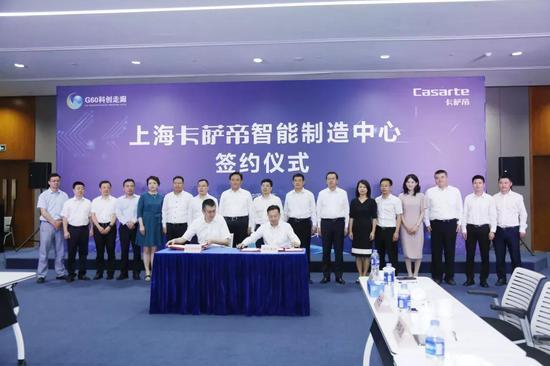 卡萨帝洗衣机智能制造中心落户上海:年产量百万台!