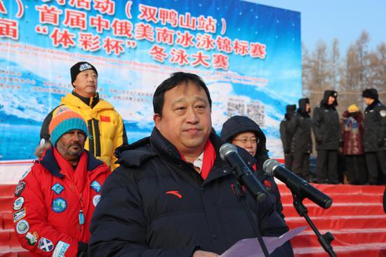 黑龙江省体育局局长陈哲