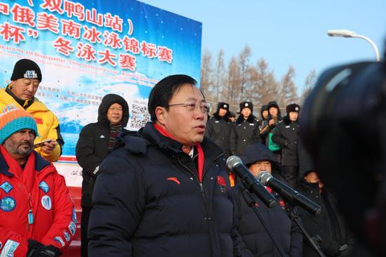 双鸭山市委书记宋宏伟宣布开赛
