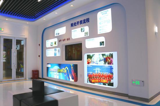 黑龙江体彩智慧形象店开业