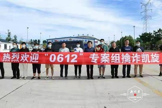 黑龙江警方端掉涉亿元电信诈骗犯罪团伙