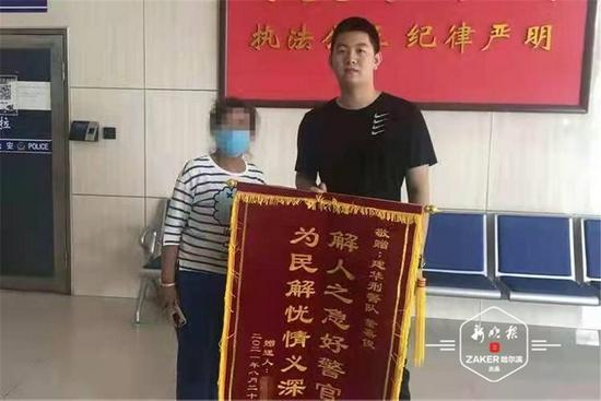 黑龙江民警冒雨寻找2小时成功止付 大妈的养老钱保住了