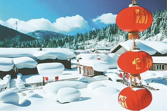 冬奥在京张 冬游来龙江 黑龙江省发布全新冬季旅游产品