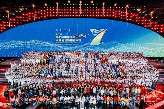 """第七届中国国际""""互联网+""""大赛 黑龙江创历史最佳成绩"""