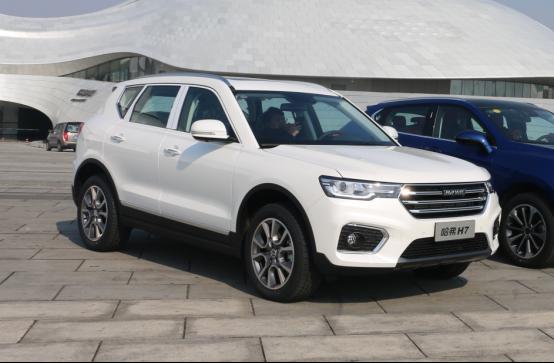 中型SUV市场新标杆 哈弗H7哈尔滨试驾