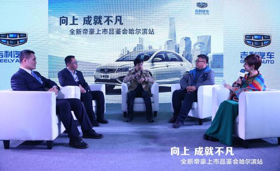 厂商领导、新车车主、媒体代表人座谈交流