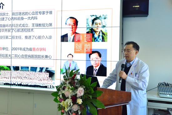 哈尔滨医科大学附属第二医院心血管病医院院长、心内科主任、高血压中心主任于波教授对中心建设情况进行汇报