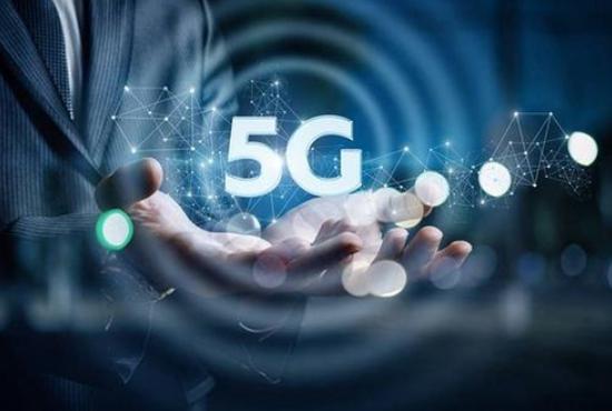 哈尔滨5G网络2022年底实现县(市)主城区全覆盖