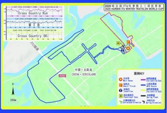 哈尔滨冬季铁人三项世界杯赛路线图