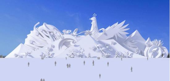 太阳岛雪博会主塑效果图