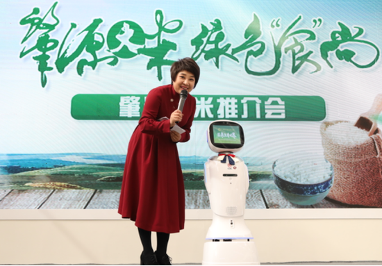 机器人互动环节