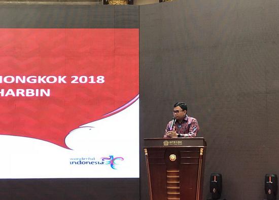 印尼国家旅游局政府官员推介