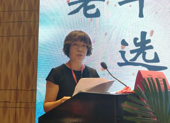 马兰教授做黑龙江省医师协会老年病专业委员会拟选主委筹备说明