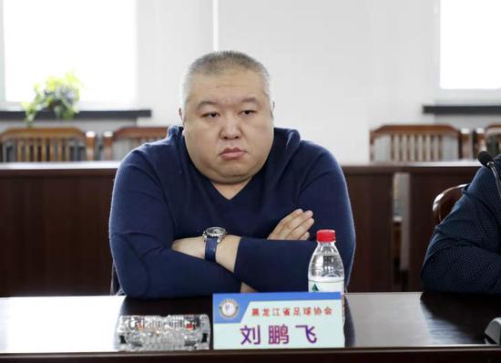 黑龙江FC总经理刘鹏飞