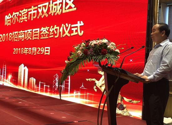 中国星火集团董事长刘德远致辞