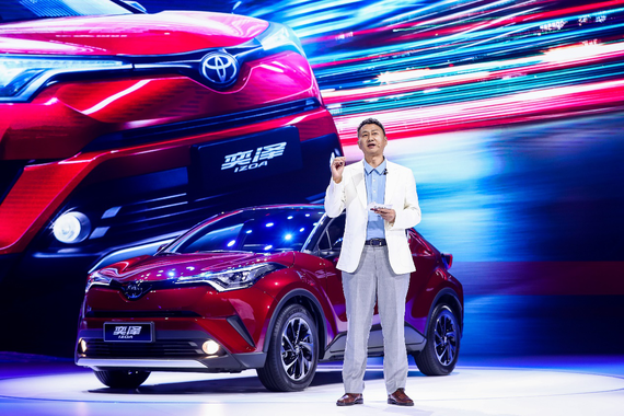 一汽丰田汽车销售有限公司总经理田青久讲话