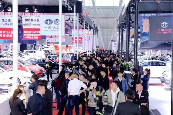 2019哈尔滨春季车展开幕 近百款新车亮相