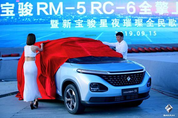 新宝骏RM-5&RC-6全擎上市哈尔滨站落幕