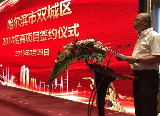 中国一重集团有限公司党委常委孙敏致辞