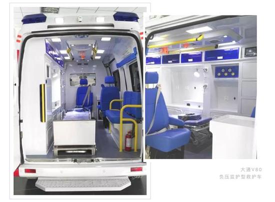上汽大通汽车有限公司生产的负压救护车内景
