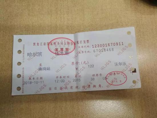 (票贩子给记者开具的发票,发票上的时间是11日12点的车,而记者乘坐的是11日13点的车)