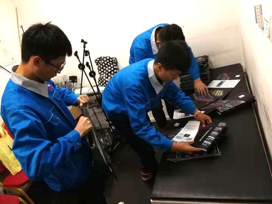 黑龙江网络广播电视台